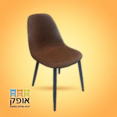 כסא תרין כסאות לאולמות